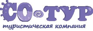 Двухдневное путешествие по Беловежской пуще (на велосипедах) и подземельям Брестской крепости (пешком) от 190 руб/2 дня