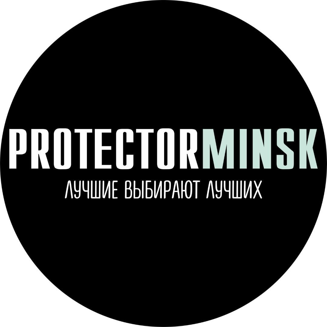 Профессиональный шиномонтаж 2-4 колес от ПротекторМинск