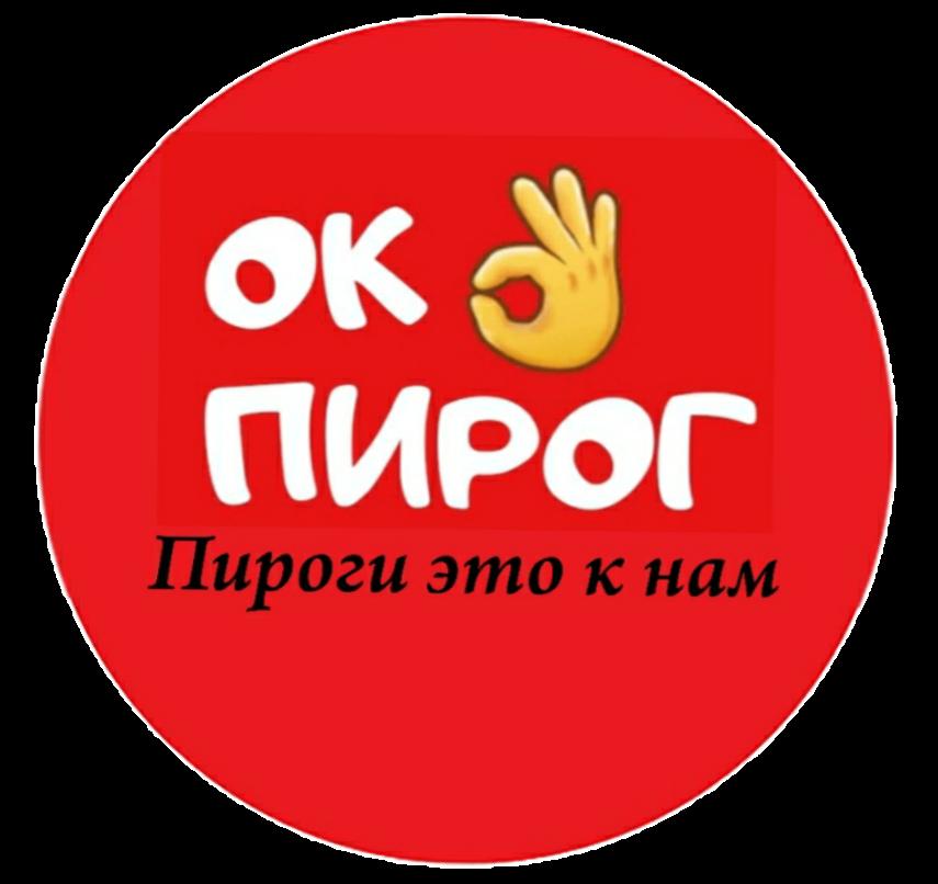 """Пироги от 6,95 руб, торт """"Морковный"""" за 15 руб. с доставкой или навынос от пекарни """"ОКпирог"""""""