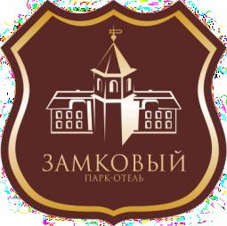 """Проживание от 49,50 руб/сутки в парк-отеле """"Замковый"""""""