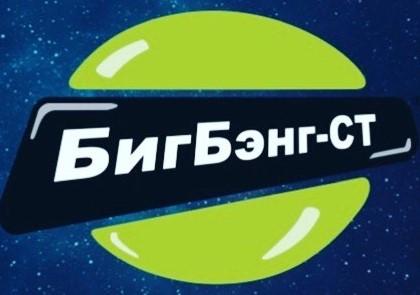 """Комбо """"Измир кумру + картофель фри"""" за 6 руб/730 г в кафе """"BigBang-st шаурма"""""""