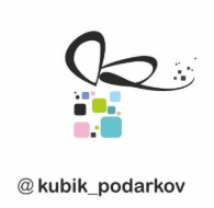 """Гелиевые летающие шары с доставкой от 0,60 руб/шт. в ТД """"На Немиге"""""""