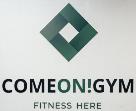 """Персональная тренировка + пробное занятие за 12 руб, клубные карты от 45 руб. в тренажерном зале """"ComeOn!Gym"""""""