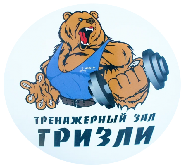 """Только 15 ноября! Тренажерный зал + бассейн в гостинице """"Беларусь"""" от 14,25 руб."""