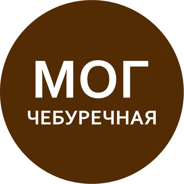 Сэндвич или шаурма с охладительным напитком (квас, молочные коктейли, лимонады) в Могилеве со скидкой 50%