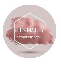 """Абонементы в вертикальный солярий """"Luxura V5"""" от 0,47 руб/мин + стикини с шапочкой бесплатно в студии """"ПерсонаСити"""""""