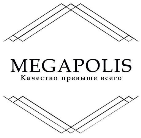 """Подарочный сертификат на химчистку/полировку автомобиля от 80 руб. в центре """"Megapolis"""""""