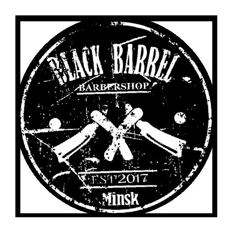 """Мужская и детская стрижка, укладка, стрижка бороды и усов в барбершопе """"Black Barrel"""" от 5 руб."""
