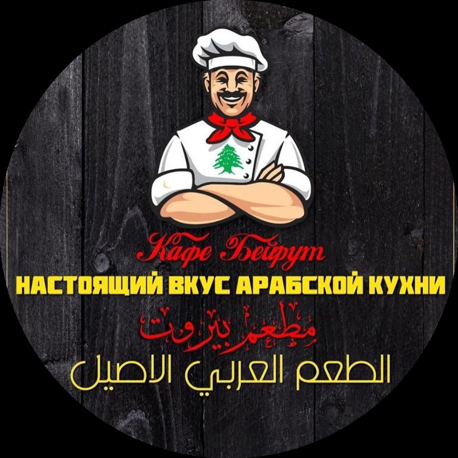 """Большая шаурма, фалафель за 4 руб/600 г в кафе """"Бейрут"""" на Комаровке"""