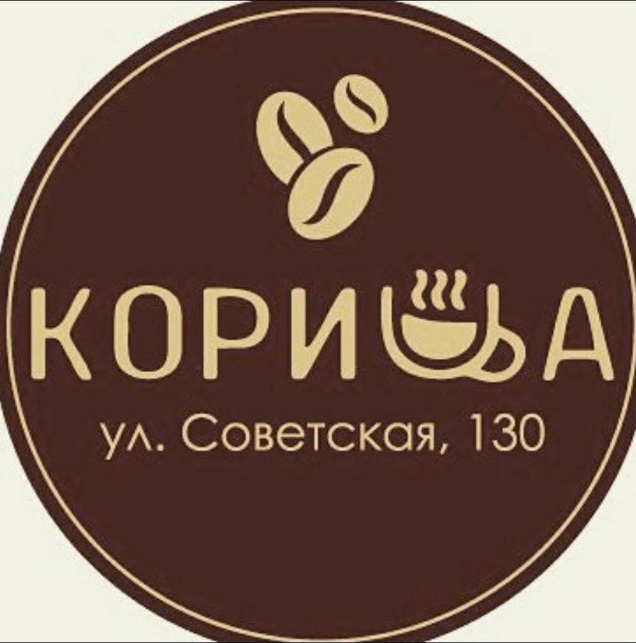 """Раф/пряный сбитень + сэндвич от 3,95 руб. в кофейне """"Корица"""" в Бресте"""