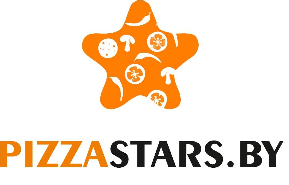 """15 пицц (до 40 см) от 10,40 руб/до 1150 г от доставки пиццы """"Pizzastars.by"""""""