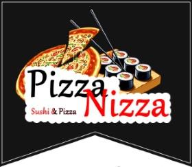 """6 пицц (до 60 см) от 7,25 руб/до 2500 г от доставки """"Pizzanizza"""""""