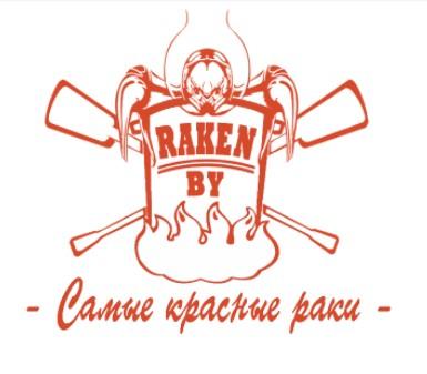"""Вареные раки от раковарни """"Raken.by"""" всего от 36 руб/кг"""