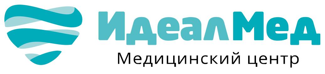 """Подарочные сертификаты со скидкой до 63% в медцентре """"ИдеалМед"""""""