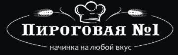 """Закрытые пироги от """"Пироговая №1"""" с доставкой всего от 4,82 руб/от 700 г"""
