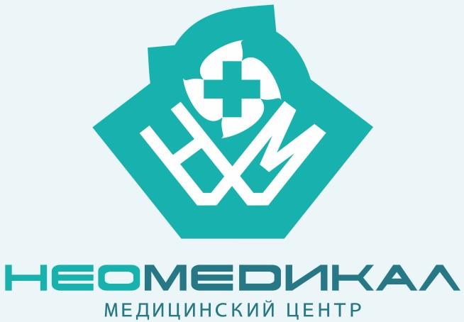 """Комплексы восковой депиляции от 20,10 руб. в медицинском центре """"Неомедикал"""""""