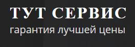 """Полировка и оклейка фар бронированной пленкой, антигравийная оклейка кузова от 15 руб. на СТО """"Тут Сервис"""""""