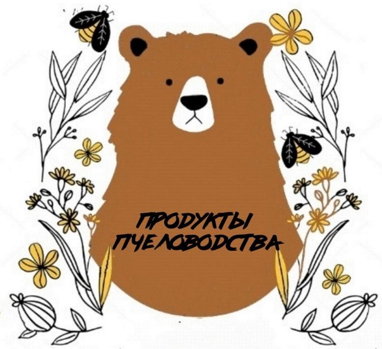 Натуральный кремовый мед за 18 руб/750 г в Бресте