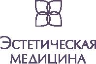 """Подарочные сертификаты для красоты и совершенства со скидкой до 38% в центре """"Эстетическая медицина"""""""