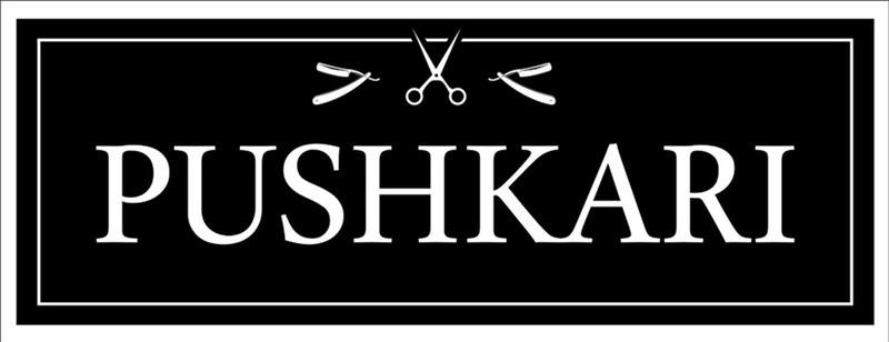 """Мужская и детская стрижка, моделирование бороды, комплексы от 6 руб. в барбершопе """"Pushkari"""""""