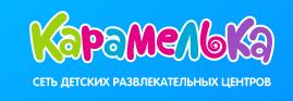 """Детский развлекательный центр """"Карамелька"""" в ТРЦ """"ArenaCity"""" за 12,50 руб."""