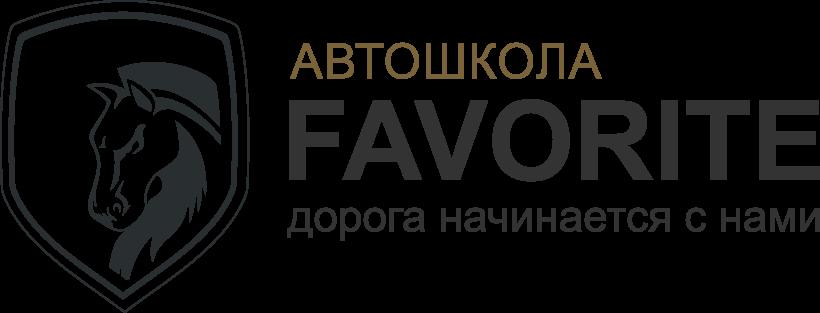 """Обучение в автошколе """"Favorite"""" за 788 руб. в Бресте"""