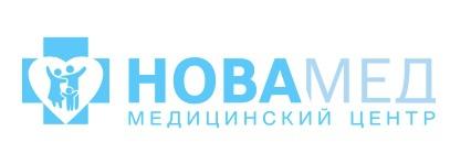 """Лазерная эпиляция от 13,20 руб. в медцентре """"Новамед"""" в Бресте"""
