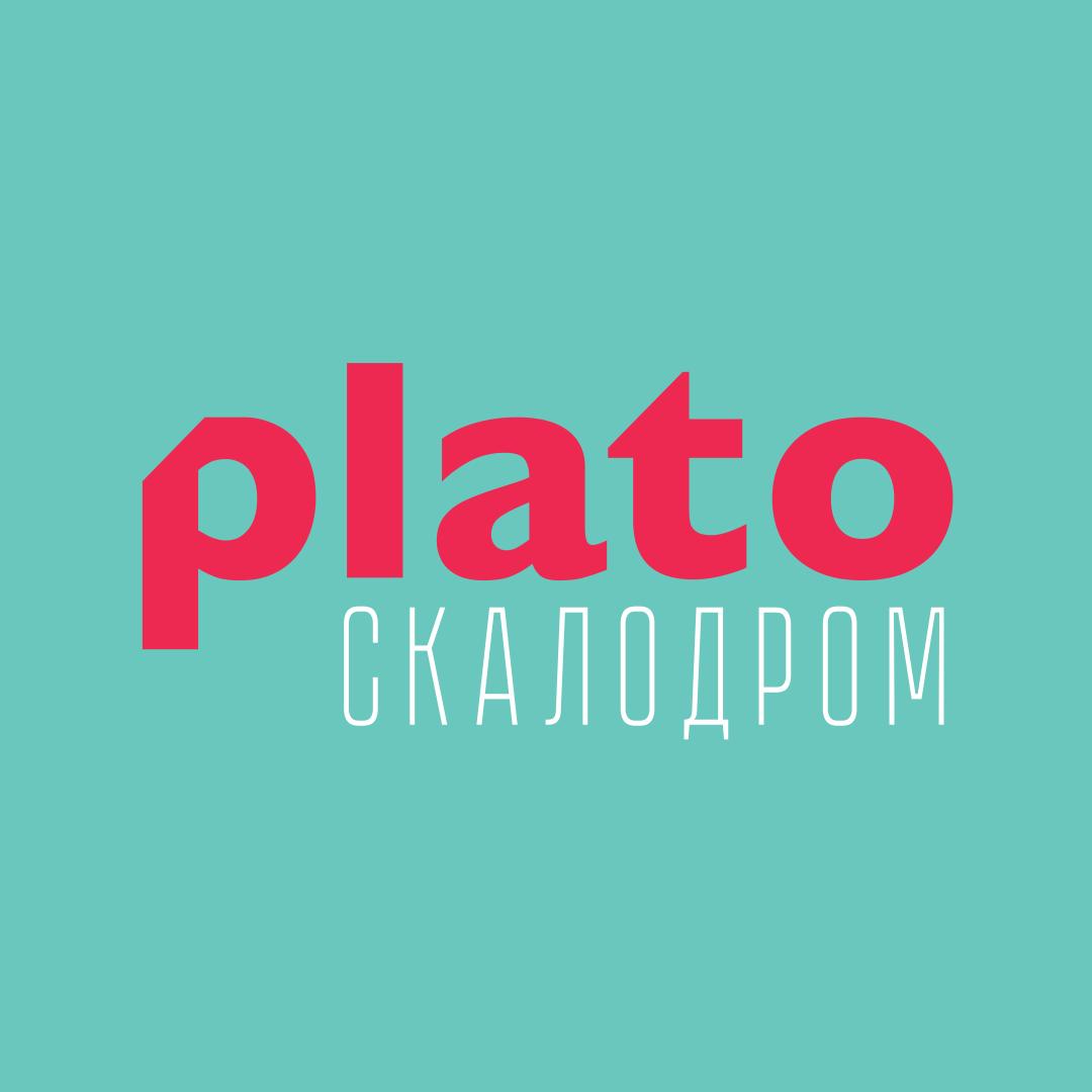 """Посещение скалодрома """"Plato"""" от 15 руб. для взрослых и детей"""