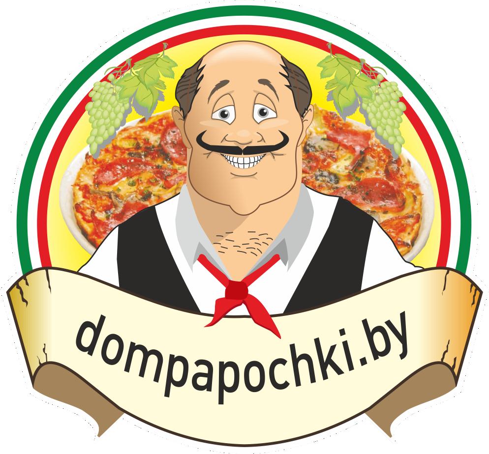 """Осетинские пироги, мясные сеты, пиццы от 5,60 руб/до 1250 г с в кафе """"Дом папочки"""" + доставка"""