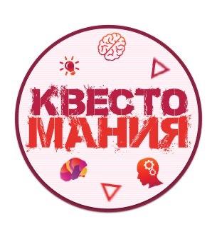 """4 квеста на выбор от 23,80 руб/до 7 чел. от """"Квестомания"""" в Гомеле"""