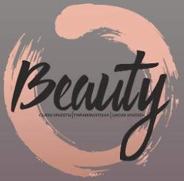 """Перманентный макияж губ или бровей со скидкой 22% в салоне красоты """"Beauty"""""""