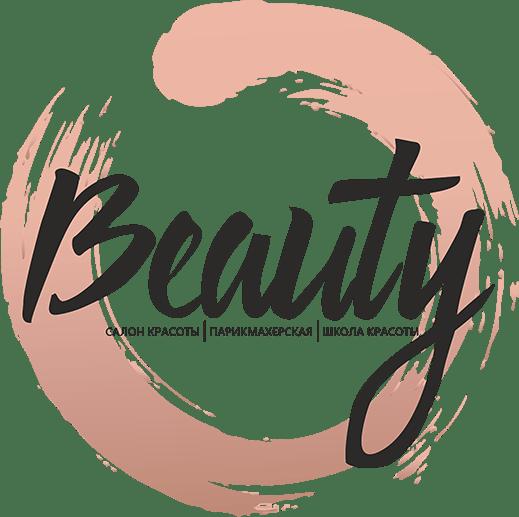 """Оформление бровей, ламинирование ресниц от 12,50 руб. в салоне красоты """"Beauty"""" в Витебске"""