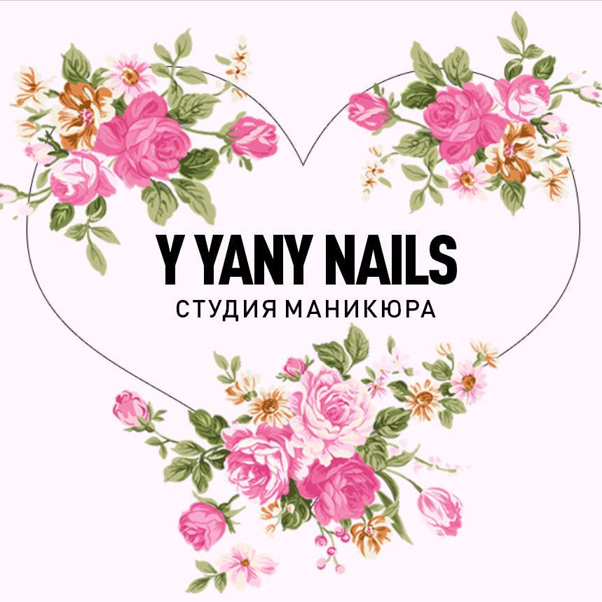 """Различные виды маникюра и педикюра с долговременным покрытием от 17 руб. в студии маникюра """"Y Yany nails"""""""