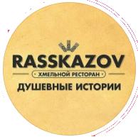 """Киш лорен от 9 руб/до 550 г в ресторане """"Rasskazov"""" + доставка + навынос"""