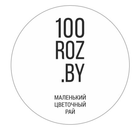 """Розы, хризантемы, эустомы от 5 руб/шт, сборные цветочные коробочки и композиции от 25 руб. от """"100roz.by"""""""