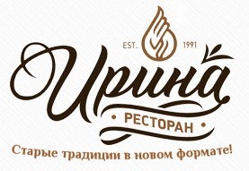 """Основное и банкетное меню со скидкой 30% в ресторане """"Ирина"""""""