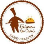 """Чизкейк, торты и пирог с капустой от 10,50 руб/1000 г от кафе-пекарни """"Bakery Du Soleil"""""""