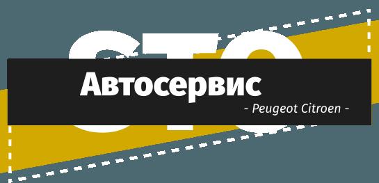 """Шиномонтаж """"Все включено"""" от 17 руб. в Заславле"""