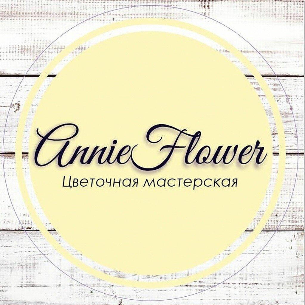 """Кружки с цветами за 10 руб. в цветочной мастерской """"Gomel Annie Flower"""""""