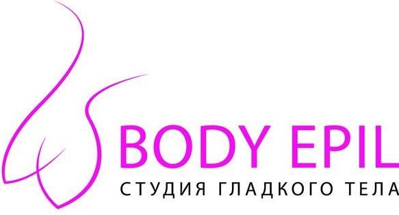 """Перманентное удаление волос за 30 руб, шугаринг/восковая депиляция от 5 руб. в студии """"Body Epil"""" в Гродно"""