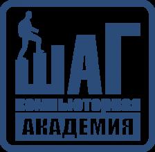 """Обучение и посещение IT-лагеря со скидкой до 51% в академии """"Шаг"""" для детей от 7 до 14 лет в Гомеле"""