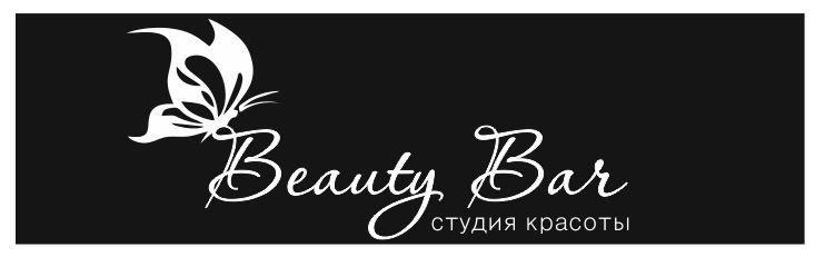"""Курс по маникюру со скидкой 40% в студии красоты """"Beauty Bar"""""""