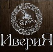 """Сет """"Хачапурный"""" за 15 руб. в кафе """"Иверия"""" в Гомеле"""