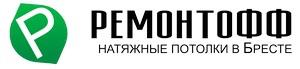 """Натяжные потолки марки """"MSD Premium"""" со скидкой 30% + подарок от компании """"Ремонтофф"""""""