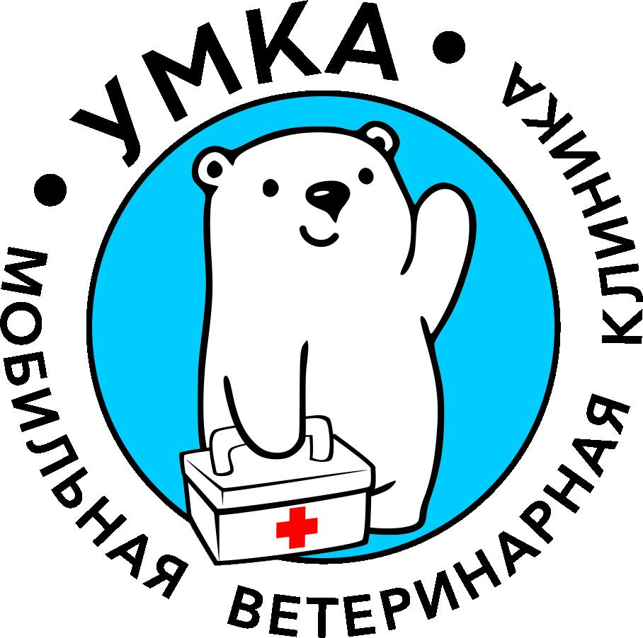 """Кастрация, стерилизация на дому от 60 руб. в мобильной ветклинике """"Умка"""""""