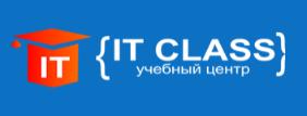 """Обучение детей от 7 до 16 лет программированию от 25 руб/занятие, летний лагерь со скидкой 20% в """"IT Class"""""""
