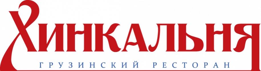 """Все меню навынос со скидкой 20% в грузинском ресторане """"Хинкальня"""" в Бресте"""