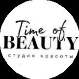 """Моделирование бровей, окрашивание, коррекция от 10 руб. в студии красоты """"Time of beauty"""" в Гродно"""
