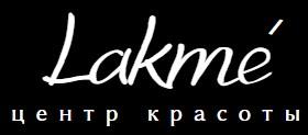"""Долговременное покрытие, маникюр от 9 руб. в центре красоты """"Lakme"""""""