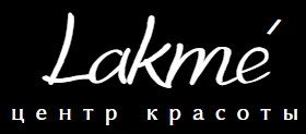 """Ультразвуковая, механическая, комбинированная чистка + уход, массаж лица от 19 руб. в центре красоты """"Lakme"""""""